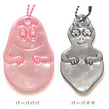 bureau barbapapa keyplace rakuten global market グリミスバーバパパ by choice