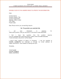Cover Letter Template Retail resume cover letter template education cover letter examples for