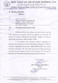 Authorization Letter For Application Visa 28 Authorization Letter Arabic Visa Invitation Letter Print