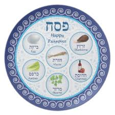 messianic seder plate passover plates zazzle