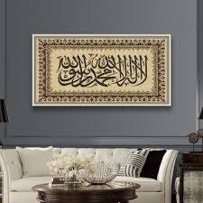 online get cheap muslim frames aliexpress com alibaba group