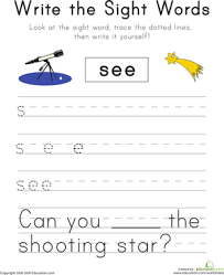 1st grade sight word worksheets education com 1st grade