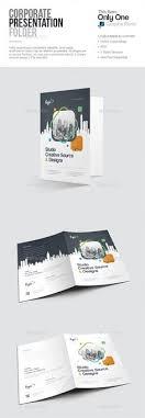 brochure templates hp hp brochure templates wordpress