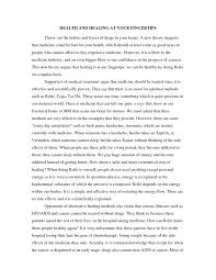Great College Essay Examples Persuasive Essay Introduction Self Introduction Essay Self