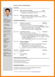 resume format latest beautiful resume format latest express news