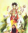 Datta Jayanti - December 9, 10 & 11 - 2000 - Downloadable