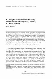 Xat Essay Sample Essay About Importance Of Education Essays On The Importance Of A