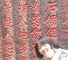 cloison de s駱aration bureau longhai 2018 avec photos top 20 des locations de vacances à