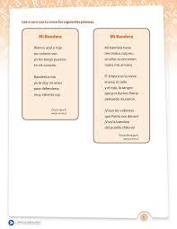 poesia alusiva al 5 de febrero de 1917 constitucion apexwallpapers poemasbandera 140608160618 phpapp01 thumbnail 4 jpg cb 1402243598