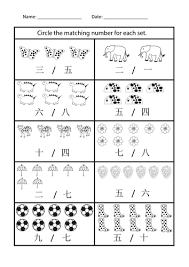 all worksheets mandarin worksheets printable worksheets guide