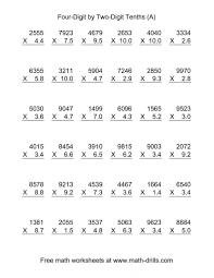 3 digit by 1 digit multiplication worksheets digit multiplication worksheets multiplication worksheets