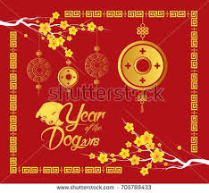 new year gold coins happy new year 2018 card gold coin year of the dog