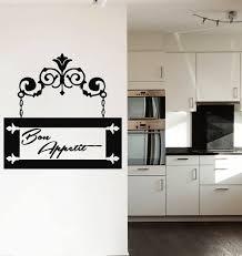 stickers cuisine phrase stickers muraux bon appetit decal vinyle autocollant cuisine café