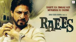 watch online raees 2017 full hd movie trailer raees teaser shah rukh khan i mahira khan nawazuddin siddiqui
