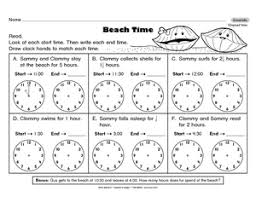collections of elapsed time worksheets word problems bridal catalog