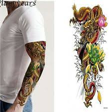 tattoo sleeves dragon ebay