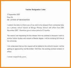 10 job resignation letter format pdf musicre sumed