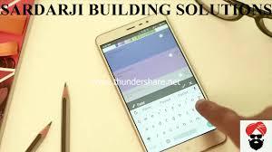 colour scheme pro a mobile app by asian paints sbs youtube