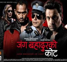 jung bahadur ko coat new nepali movie title song ft unique poet