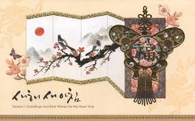 korean new year card korean learners language practitioners nojeok hill my view