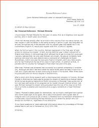 100 personal recommendation letter sample 6 job reference