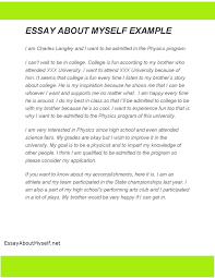 sample essay plan secondary school english essay to kill a mockingbird prejudice essay plan persuasive essay topics higher english narrative essay example high