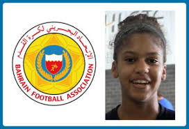 Challenge Up Your Nose Noora Aldossary Challenge 99 Called Up To Bahrain 39 S