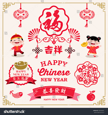 Chinese New Year Home Decoration Chinese New Year Decoration Collection Calligraphy Stock Vector