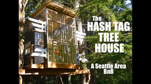 Home Designer Pro Balcony by A New Tree House Rental By Tiny House Home Designer Youtube