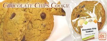 gourmet cookies wholesale wholesale prepackaged cookies in los angeles freshly packed ready