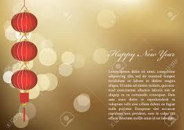 new year card design new year card design royalty free cliparts vectors and