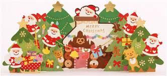 cute ginger bread house christmas tree glitter letter 3d pop up