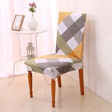 yutianhome stretch shorty dining room chair slipcovers protector