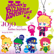 jojo s earrings jojo s adventure rubber keychain