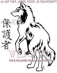 nordic ragnarok tribal wolf tattoo by wildspiritwolf on deviantart