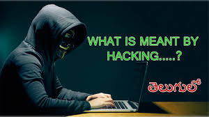 what is meant by hacking in telugu do u want to become a hacker
