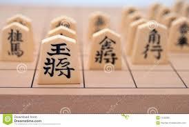 japanese chess set shogi theme leadership stock image image