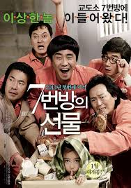 film drama korea yang bikin sedih ini deretan film korea sedih yang bikin baper nulis