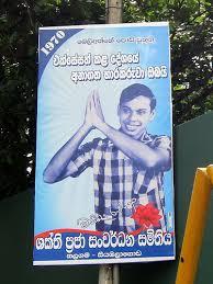 Mahinda Rajapksha The Jvp And Rajapaksa In Vidyodaya Politics 1970s Recollections