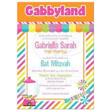 bas mitzvah invitations candyland bat mitzvah invitation bright colored candies stripes