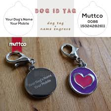 laser engraved dog tags laser engraving 20mm heart shape print 2colour dog tag dog id