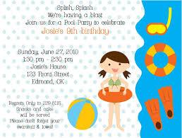 Kids Birthday Party Invitation Card Bday Party Invitation Message Cimvitation