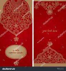 Invitation Card Border Design Vintage Invitation Cards Lace Ornament Template Stock Vector