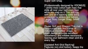 vdomus non slip microfiber shag bathroom mat 20 x 32 inches dark