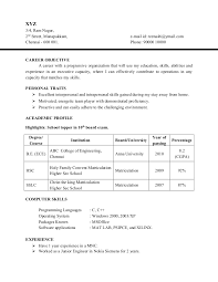 Ece Sample Resume by 11 Sample Resume