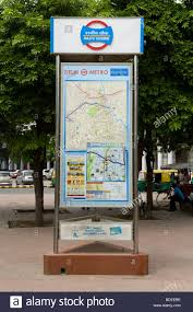 Metro Blue Line Map Delhi by Delhi Metro Rail Corporation Stock Photos U0026 Delhi Metro Rail