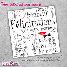 carte mariage ã imprimer mariage carte voeux felicitation mariage