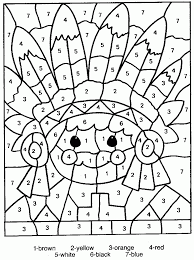 multiplication coloring pages printable coloring home