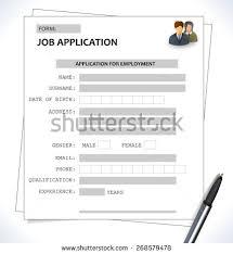 job application form stock images royalty free images u0026 vectors