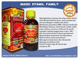 Ibu Menyusui Radang Tenggorokan Madu Syamil Dates Honey Family Rumah Adhwa